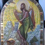 Sfîntul Prooroc si Înaintemergător, Ioan Botezătorul