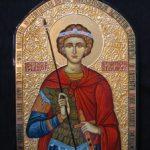 Sf. Gheorghe